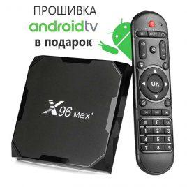 ТВ приставка X96 Max Plus + супер прошивка